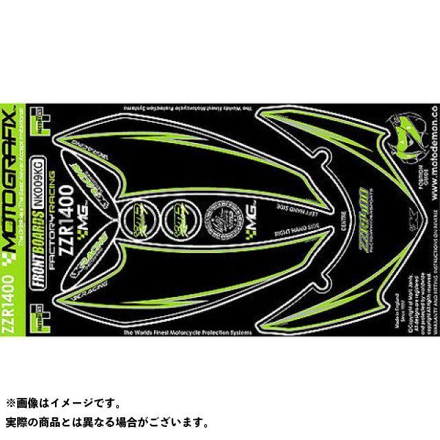 激安直営店 送料無料 モトグラフィックス ZZR1400 ドレスアップ 送料無料 ボディパッド・カバー ボディパッド Front カワサキ NK009KG NK009KG, センボクマチ:4e6816e5 --- canoncity.azurewebsites.net