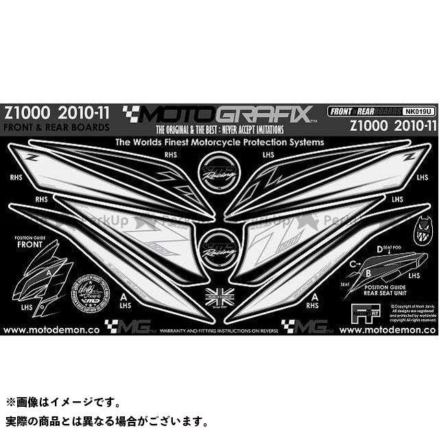 【エントリーで最大P23倍】モトグラフィックス Z1000 ボディパッド Front カワサキ タイプ:NK019U MOTOGRAFIX