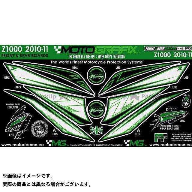 モトグラフィックス Z1000 ボディパッド Front カワサキ タイプ:NK019WG MOTOGRAFIX
