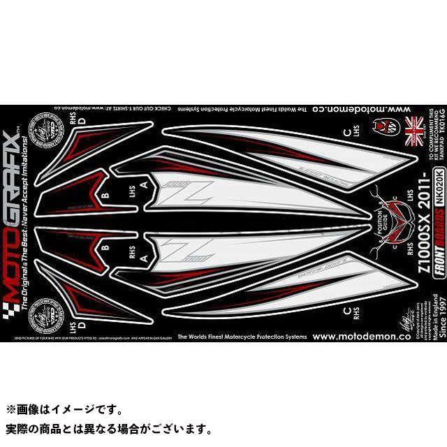 モトグラフィックス ニンジャ1000・Z1000SX ボディパッド Front カワサキ タイプ:NK020K MOTOGRAFIX