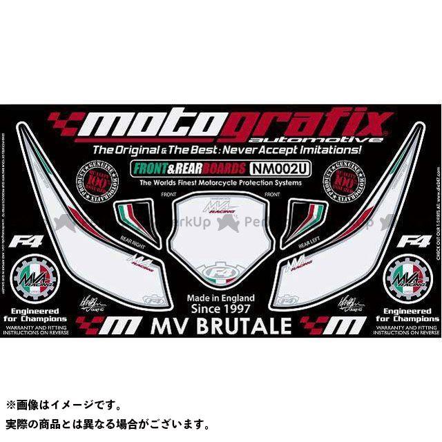 モトグラフィックス その他のモデル NM002U ボディパッド Front MVアグスタ MOTOGRAFIX