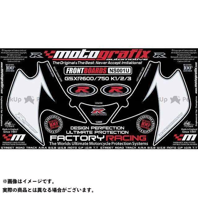 【エントリーで最大P23倍】モトグラフィックス GSX-R600 GSX-R750 NS001U ボディパッド Front スズキ MOTOGRAFIX