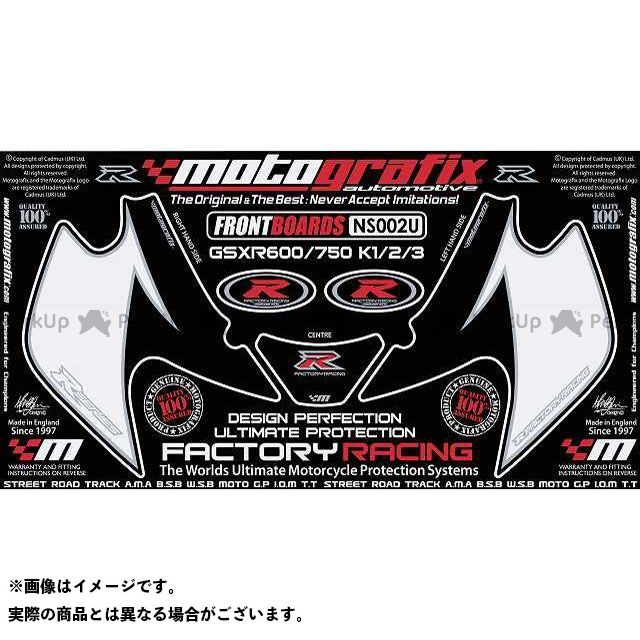 【エントリーで最大P23倍】モトグラフィックス GSX-R600 GSX-R750 NS002U ボディパッド Front スズキ MOTOGRAFIX