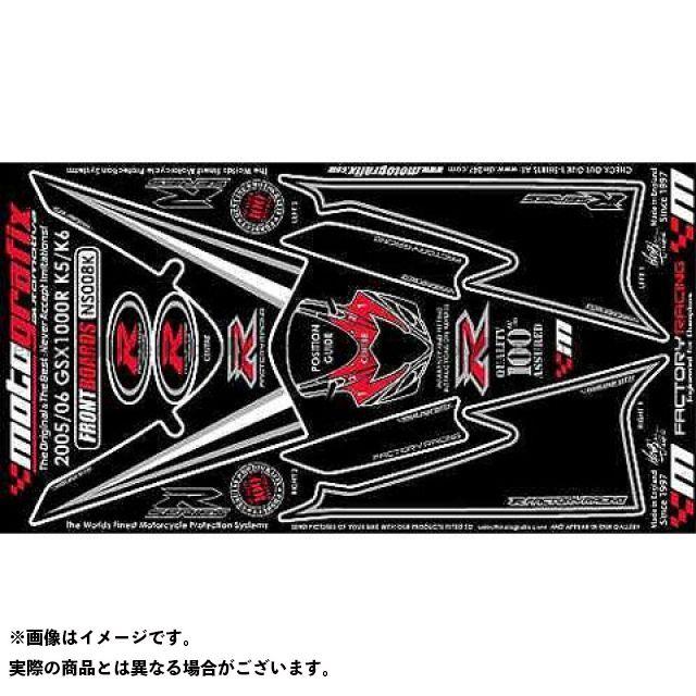 【エントリーで最大P23倍】モトグラフィックス GSX-R1000 ボディパッド Front スズキ タイプ:NS008K MOTOGRAFIX
