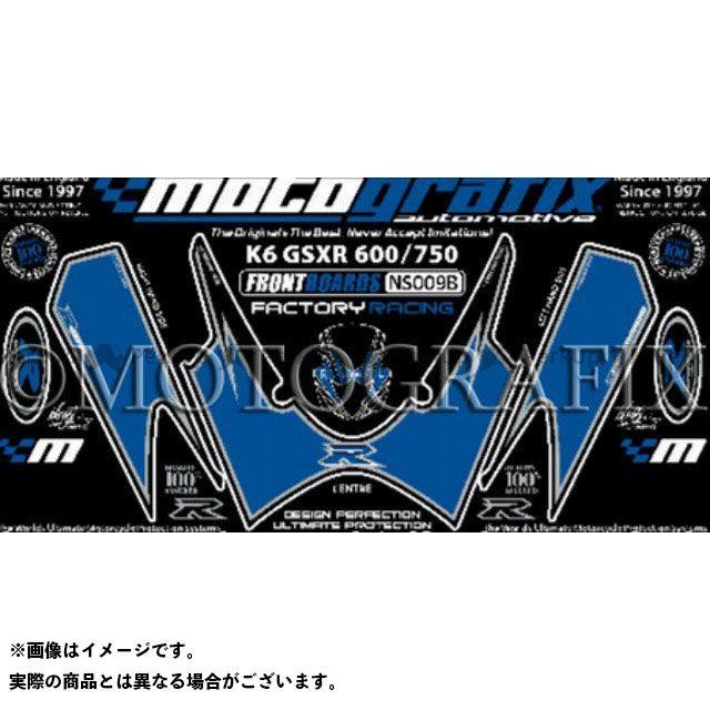 人気特価 送料無料 モトグラフィックス Front GSX-R600 GSX-R750 ドレスアップ・カバー ボディパッド ボディパッド GSX-R600 Front スズキ NS009B, SPACE:f0b771c5 --- clftranspo.dominiotemporario.com