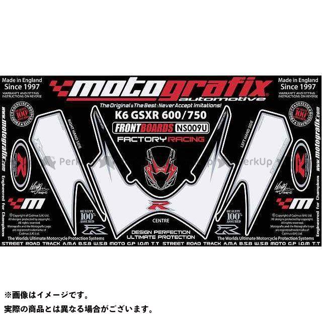 日本最大級 送料無料 GSX-R600 モトグラフィックス GSX-R600 ボディパッド GSX-R750 ドレスアップ・カバー ボディパッド Front Front スズキ NS009U, 六日市町:c70832d8 --- canoncity.azurewebsites.net