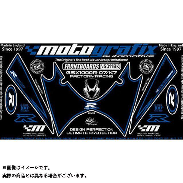 【エントリーで最大P23倍】モトグラフィックス GSX-R1000 ボディパッド Front スズキ タイプ:NS011BK MOTOGRAFIX