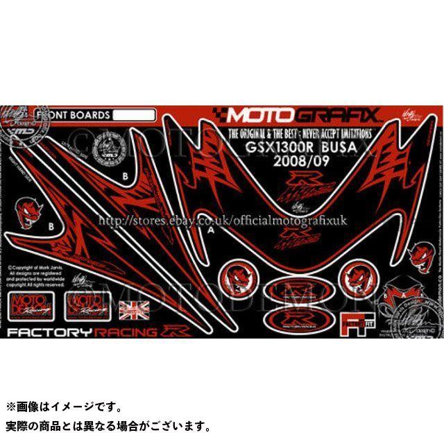 モトグラフィックス 隼 ハヤブサ ボディパッド Front スズキ タイプ:NS012KO MOTOGRAFIX