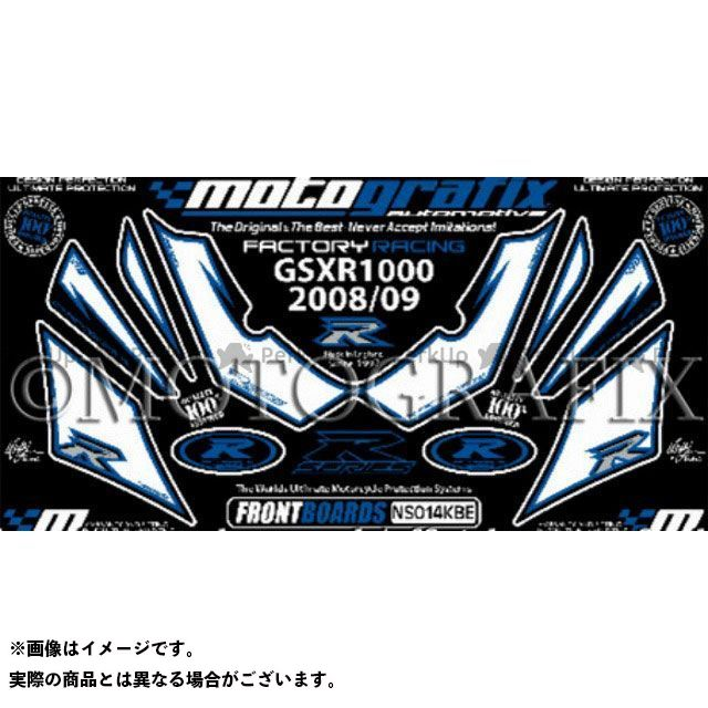 モトグラフィックス GSX-R1000 ボディパッド Front スズキ タイプ:NS014KBE MOTOGRAFIX