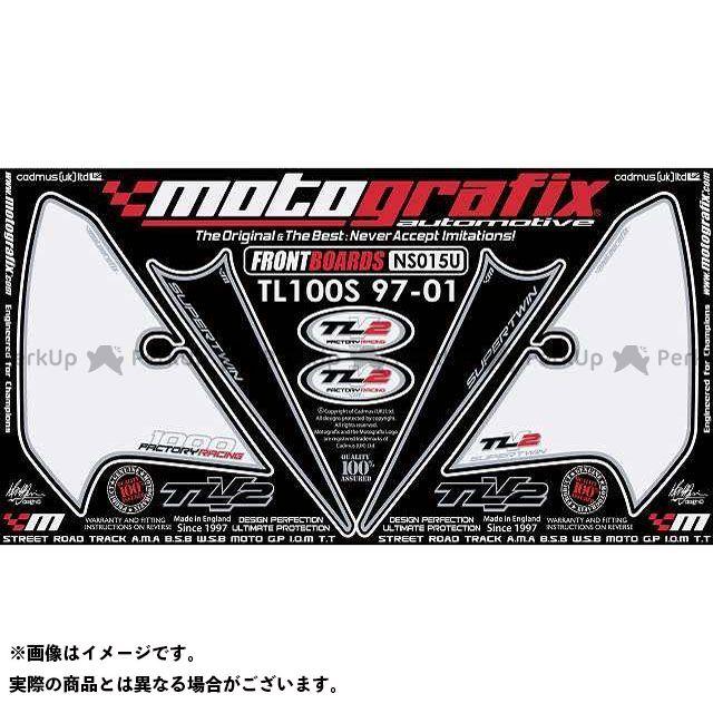 モトグラフィックス TL1000S NS015U ボディパッド Front スズキ MOTOGRAFIX