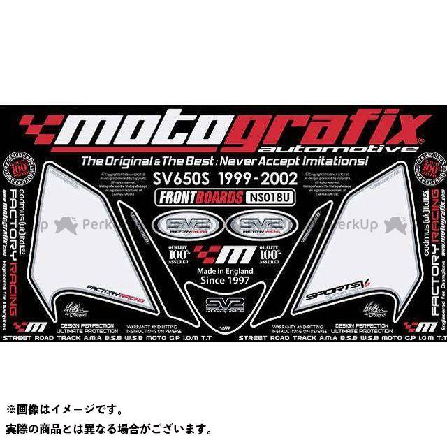 【エントリーで最大P23倍】モトグラフィックス SV650S NS018U ボディパッド Front スズキ MOTOGRAFIX