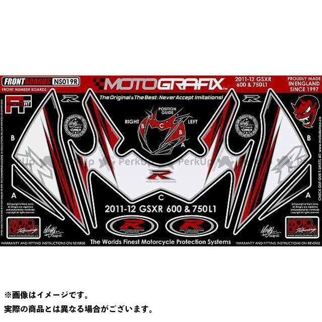 【エントリーで最大P23倍】モトグラフィックス GSX-R600 GSX-R750 ボディパッド Front スズキ タイプ:NS019R MOTOGRAFIX