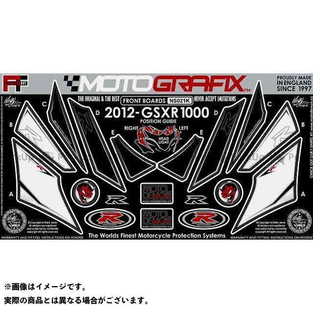 【エントリーで最大P23倍】モトグラフィックス GSX-R1000 ボディパッド Front スズキ タイプ:NS021K MOTOGRAFIX