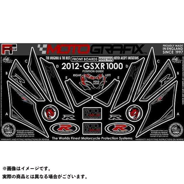 【エントリーで最大P23倍】モトグラフィックス GSX-R1000 ボディパッド Front スズキ タイプ:NS021KK MOTOGRAFIX