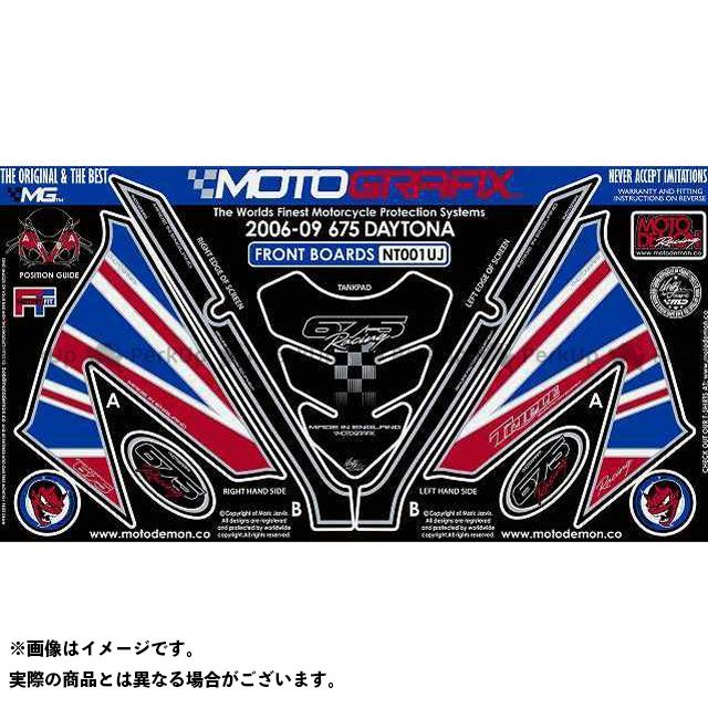【エントリーで最大P23倍】モトグラフィックス デイトナ675 ボディパッド Front&Tankpad トライアンフ タイプ:NT001UJ MOTOGRAFIX