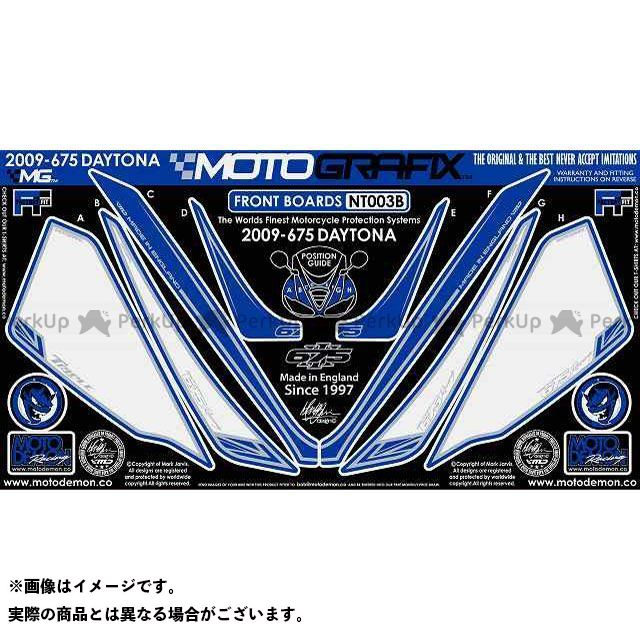 【エントリーで最大P23倍】モトグラフィックス デイトナ675 ボディパッド Front トライアンフ タイプ:NT003B MOTOGRAFIX