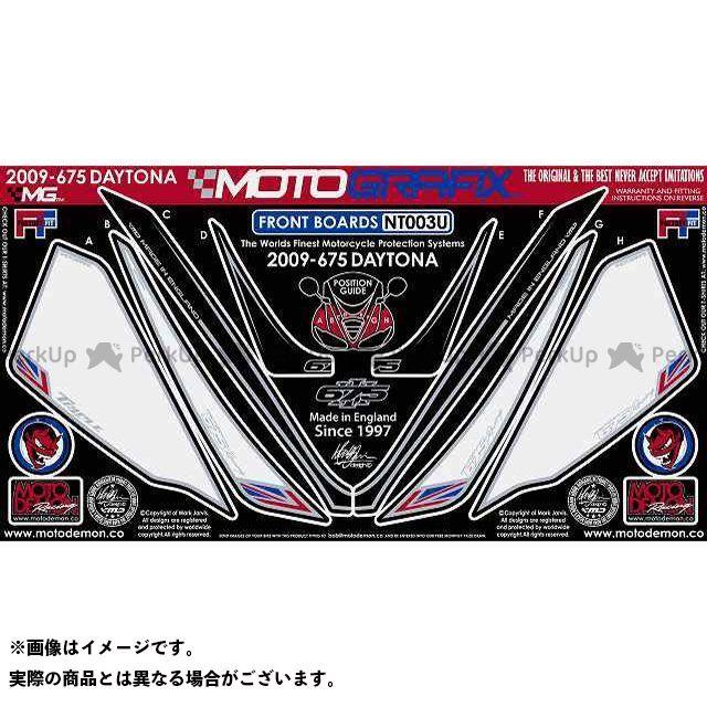 【エントリーで最大P23倍】モトグラフィックス デイトナ675 ボディパッド Front トライアンフ タイプ:NT003U MOTOGRAFIX
