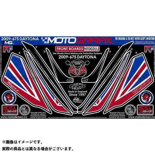 【エントリーで最大P23倍】モトグラフィックス デイトナ675 ボディパッド Front トライアンフ タイプ:NT003UJ MOTOGRAFIX