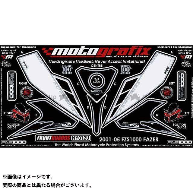 【エントリーで最大P23倍】モトグラフィックス FZS1000フェザー ボディパッド Front ヤマハ タイプ:NY012U MOTOGRAFIX