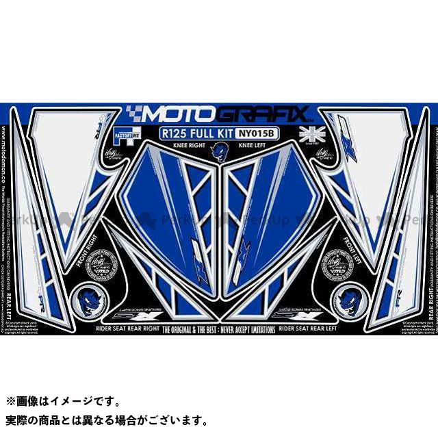 【エントリーで最大P23倍】モトグラフィックス YZF-R125 ボディパッド Knee&Front&Rear Sheet(3D) ヤマハ タイプ:NY015B MOTOGRAFIX