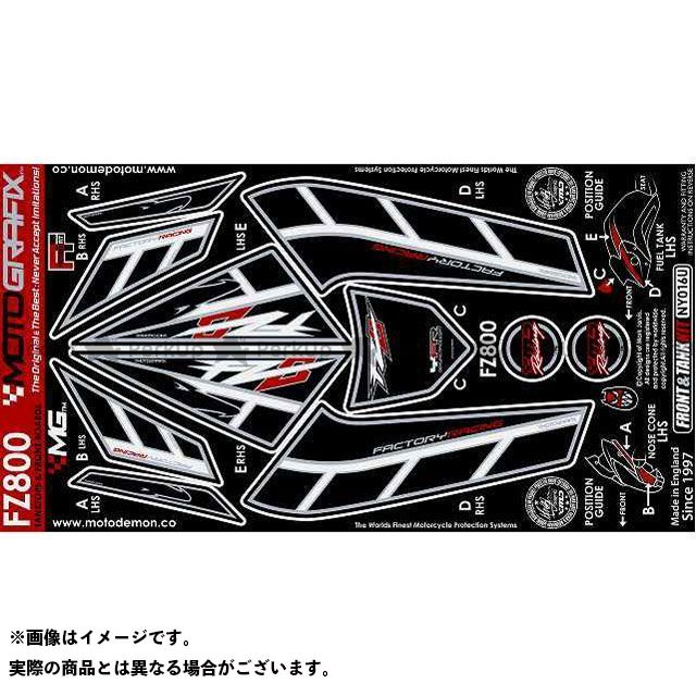 【エントリーで最大P23倍】モトグラフィックス FZ8 ボディパッド Front ヤマハ タイプ:NY016U MOTOGRAFIX