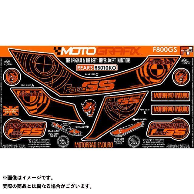 モトグラフィックス F800GS ボディパッド Rear BMW タイプ:RB010KO MOTOGRAFIX