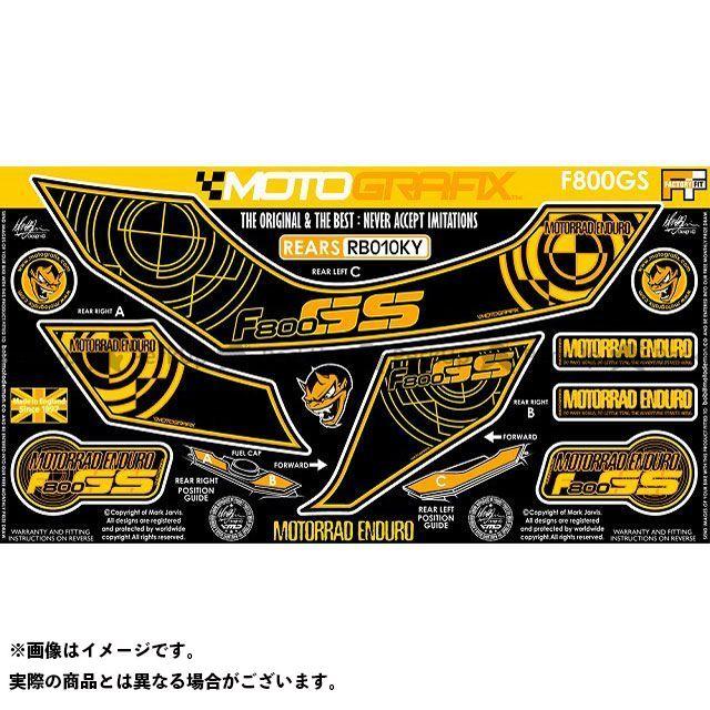 【エントリーで最大P23倍】モトグラフィックス F800GS ボディパッド Rear BMW タイプ:RB010KY MOTOGRAFIX