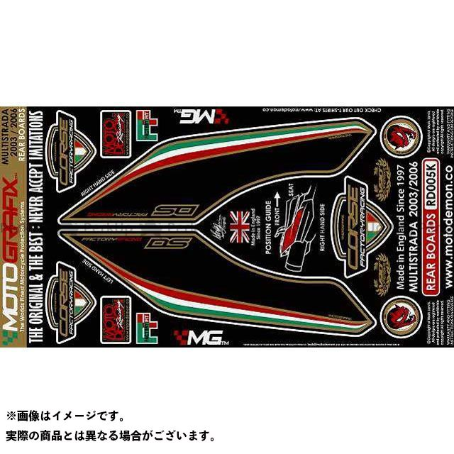 【エントリーで最大P23倍】モトグラフィックス ムルティストラーダ その他 ボディパッド Rear ドゥカティ タイプ:RD005K MOTOGRAFIX