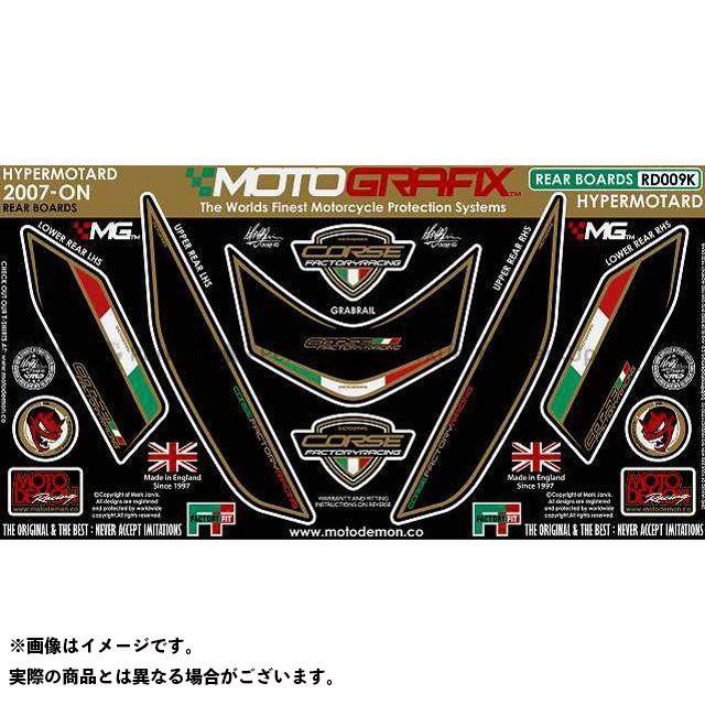 【エントリーで最大P23倍】モトグラフィックス ハイパーモタード1100S ボディパッド Rear ドゥカティ タイプ:RD009K MOTOGRAFIX