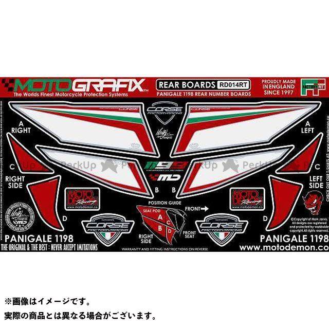 日本に 送料無料 1199パニガーレ モトグラフィックス 1199パニガーレ ボディパッド ドレスアップ・カバー ボディパッド Rear Rear ドゥカティ RD014RT, プラスインターナショナル:a3e78296 --- wktrebaseleghe.com