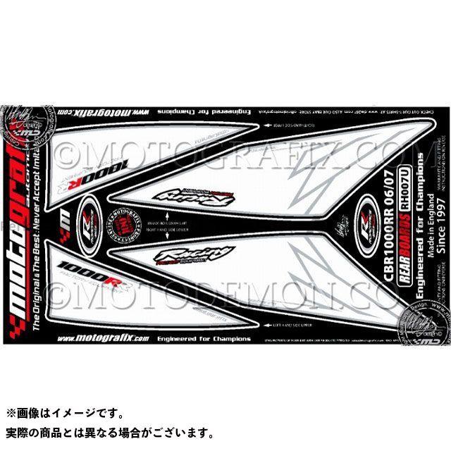 【エントリーで最大P23倍】モトグラフィックス CBR1000RRファイヤーブレード ボディパッド Rear ホンダ タイプ:RH007U MOTOGRAFIX