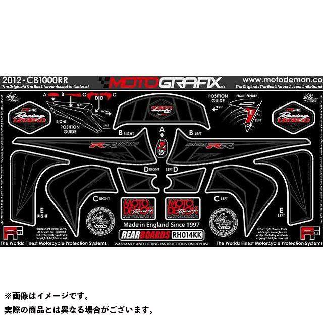 【エントリーで最大P23倍】モトグラフィックス CBR1000RRファイヤーブレード ボディパッド Rear ホンダ タイプ:RH014KK MOTOGRAFIX
