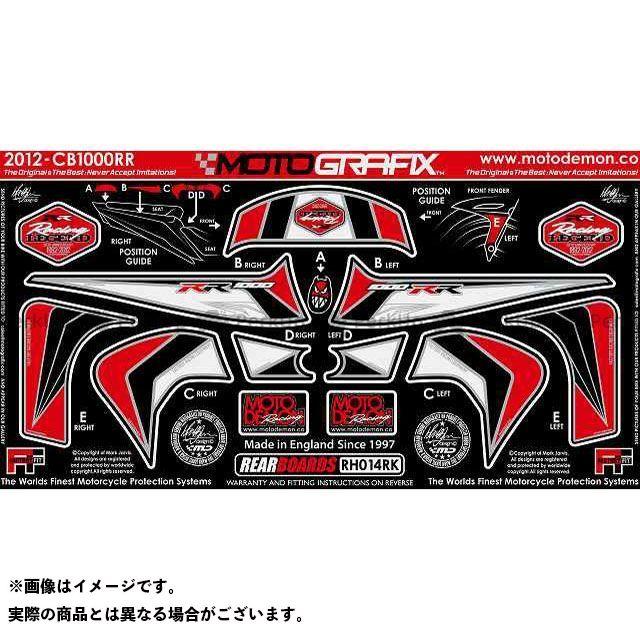 【エントリーで最大P23倍】モトグラフィックス CBR1000RRファイヤーブレード ボディパッド Rear ホンダ タイプ:RH014RK MOTOGRAFIX