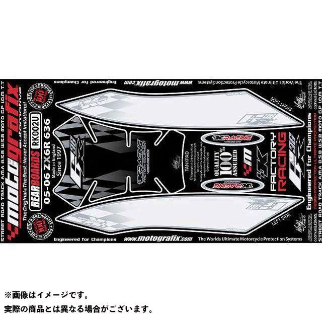【エントリーで最大P23倍】モトグラフィックス ニンジャZX-6R RK002U ボディパッド Rear&Tankpad カワサキ MOTOGRAFIX