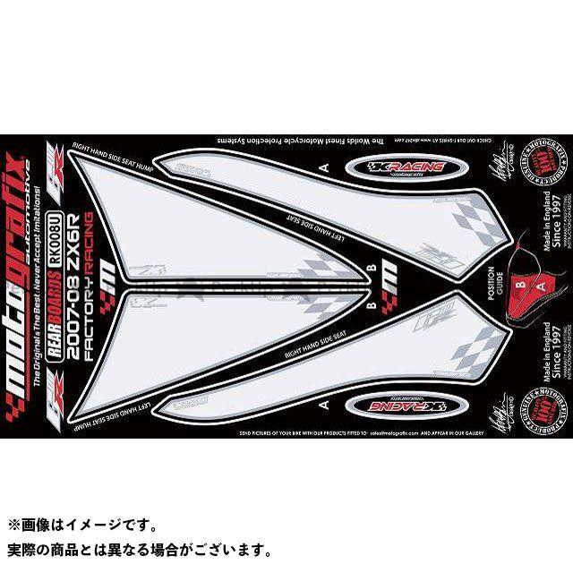 【エントリーで最大P23倍】モトグラフィックス ニンジャZX-6R RK008U ボディパッド Rear カワサキ MOTOGRAFIX
