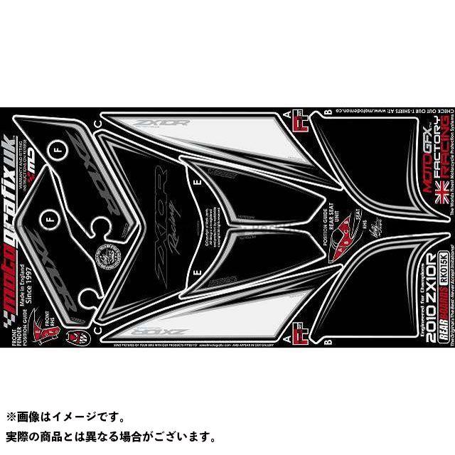 モトグラフィックス ニンジャZX-10R ボディパッド Rear カワサキ タイプ:RK015K MOTOGRAFIX