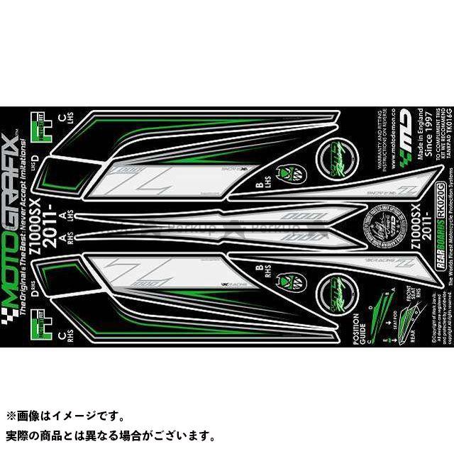 モトグラフィックス ニンジャ1000・Z1000SX ボディパッド Rear カワサキ タイプ:RK020G MOTOGRAFIX
