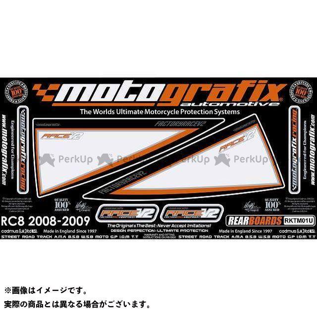 【エントリーで最大P23倍】モトグラフィックス 1190 RC8 RKTM01U ボディパッド Rear KTM MOTOGRAFIX