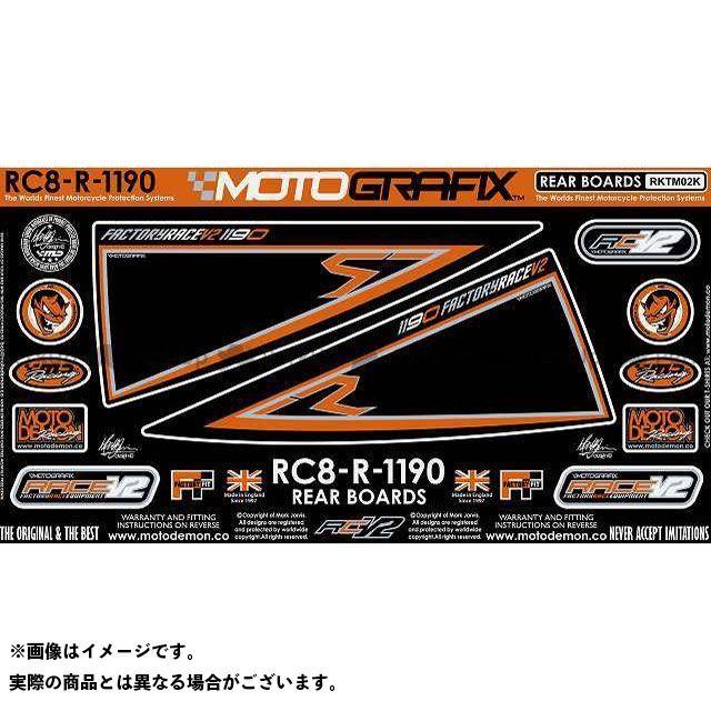 【エントリーで最大P23倍】モトグラフィックス 1190 RC8 R RKTM02K ボディパッド Rear KTM MOTOGRAFIX