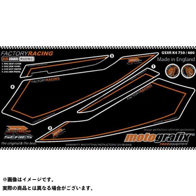 【エントリーで最大P23倍】モトグラフィックス GSX-R600 GSX-R750 ボディパッド Rear スズキ タイプ:RS001KO MOTOGRAFIX
