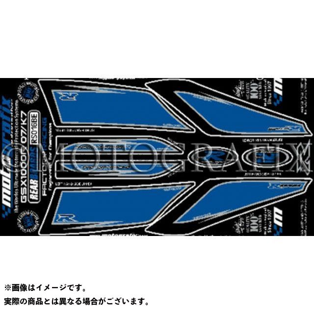 【エントリーで最大P23倍】モトグラフィックス GSX-R1000 ボディパッド Rear スズキ タイプ:RS016B MOTOGRAFIX