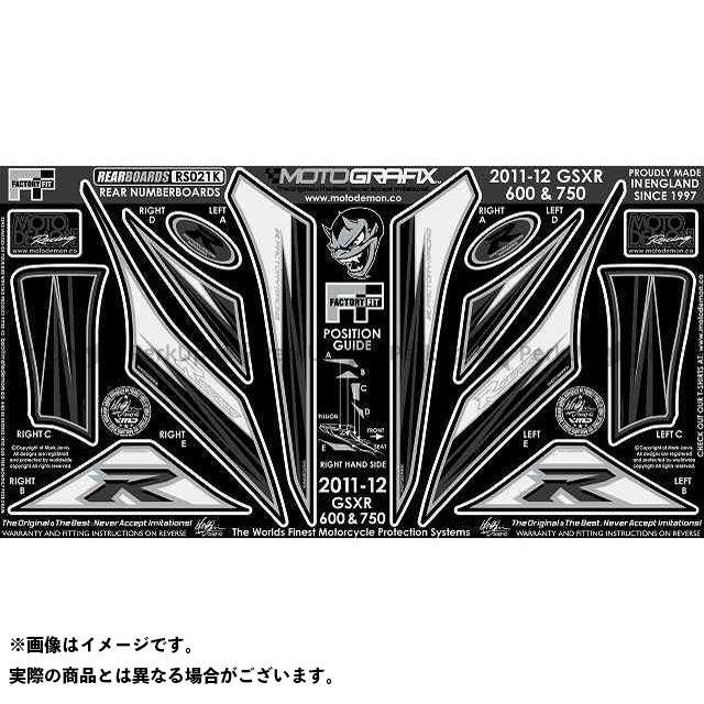 【エントリーで最大P23倍】モトグラフィックス GSX-R600 GSX-R750 ボディパッド Rear スズキ タイプ:RS021K MOTOGRAFIX
