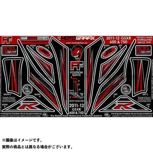 【エントリーで最大P23倍】モトグラフィックス GSX-R600 GSX-R750 ボディパッド Rear スズキ タイプ:RS021KR MOTOGRAFIX