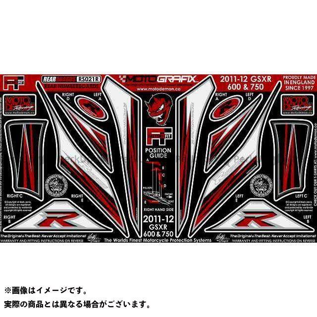 【エントリーで最大P23倍】モトグラフィックス GSX-R600 GSX-R750 ボディパッド Rear スズキ タイプ:RS021R MOTOGRAFIX