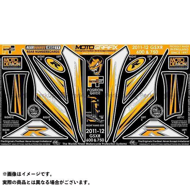 【エントリーで最大P23倍】モトグラフィックス GSX-R600 GSX-R750 ボディパッド Rear スズキ タイプ:RS021Y MOTOGRAFIX