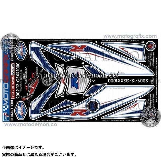 【エントリーで最大P23倍】モトグラフィックス GSX-R1000 RS023B ボディパッド Rear スズキ MOTOGRAFIX