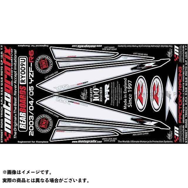 【エントリーで最大P23倍】モトグラフィックス YZF-R6 RY009U ボディパッド Rear ヤマハ MOTOGRAFIX