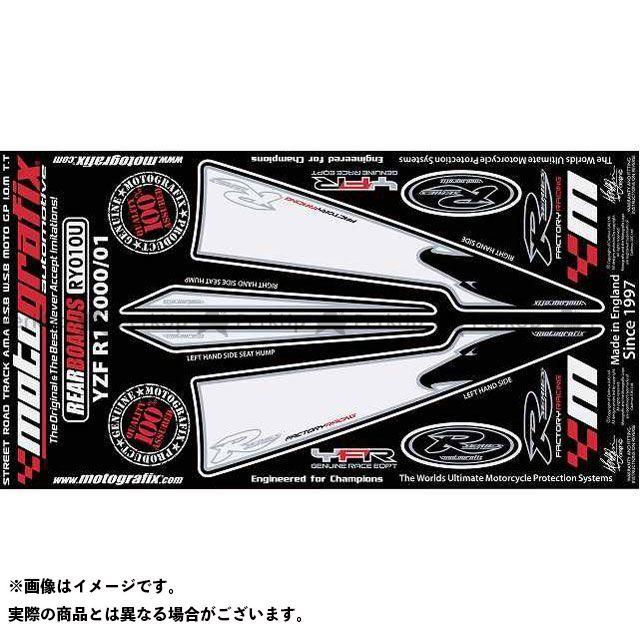 【エントリーで最大P23倍】モトグラフィックス YZF-R1 RY010U ボディパッド Rear ヤマハ MOTOGRAFIX