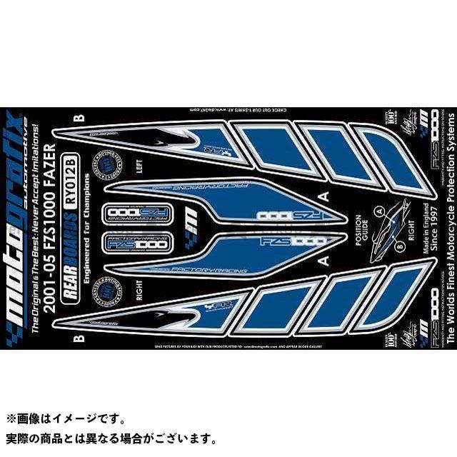 【エントリーで最大P23倍】モトグラフィックス FZS1000フェザー ボディパッド Rear ヤマハ タイプ:RY012B MOTOGRAFIX