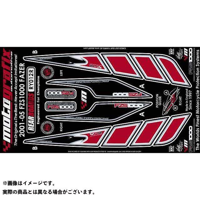【エントリーで最大P23倍】モトグラフィックス FZS1000フェザー ボディパッド Rear ヤマハ タイプ:RY012R MOTOGRAFIX
